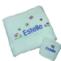 Personalised Bath Towel in the garden Thumbnail